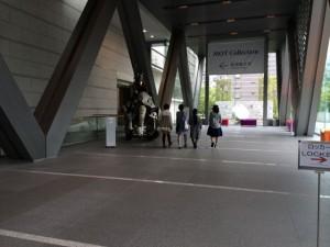 東京都現代美術館ホール