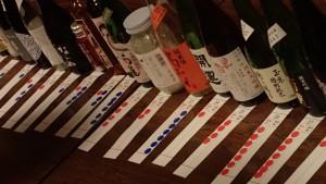 興味のない日本酒の会 投票中