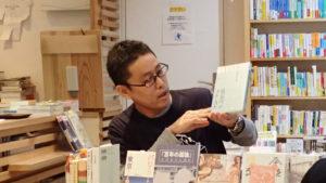 『収容所のプルースト』を紹介する友田とん
