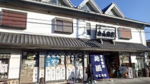 小山商店@聖蹟桜ヶ丘
